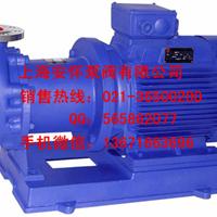 供应CQB40-25-105 cqb氟塑料磁力驱动泵