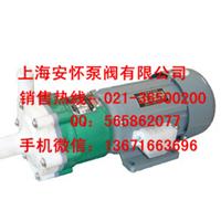 供应CQB80-50-200FA氟塑料耐腐蚀磁力泵