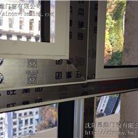 供应沈阳63系列忠旺断桥铝门窗