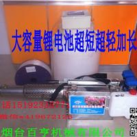 大容量超短锂电水冷波尔多液石硫合剂喷雾机