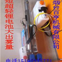 超短超轻版水冷型波尔多液石硫合剂喷雾机