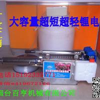 大容量超短超轻版锂电池农用烟雾机弥雾机