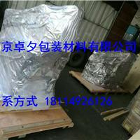 温州工业设备出口包装海运真空铝箔袋铝塑袋