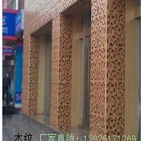 商业街镂空铝板价格&雕花铝单板订做&广告牌雕刻铝板样板图