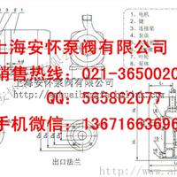供应25HYLZ-13A不锈钢自吸泵型号