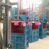 山东最新型电厂专用压块机多少钱 生产厂家