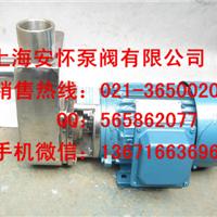 供应65LQFZ-22不锈钢自吸泵型号