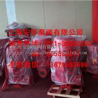 供应ISG25-125A管道水泵 isg管道泵