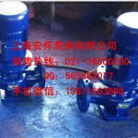 供应ISG32-100管道加压泵 立式管道泵