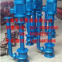 供应YW50-18-30-3液下污水泵