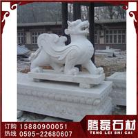 优质石雕貔貅青石貔貅定制汉白玉貔貅现货