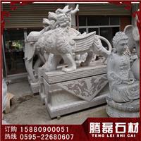 白麻祥瑞麒麟雕塑现货 石雕厂家批发价格