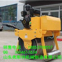 更专业的机械弗斯特微型压路机手扶式压土机