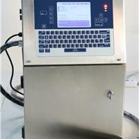 厂家直销供应PPR/UPVC/PVC管材喷码机