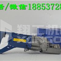 供应翔工钢筋切断机便携式电动切断器