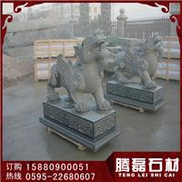 四大神兽石雕青石貔貅麒麟大象狮子雕刻现货