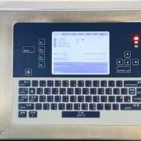 厂家直销供应LED灯铝板喷码机
