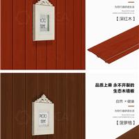 供应广东生态木阳台吊顶