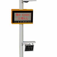 供应 车牌识别一体机 停车场收费管理系统