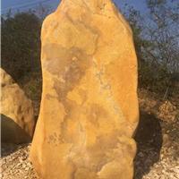 黄蜡石 学校黄蜡石 医院黄蜡石 黄蜡石图片
