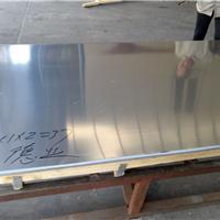 供应无锡太钢06Cr19Ni10冷轧不锈钢板材