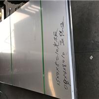 供应022Cr17Ni12Mo2不锈钢平板