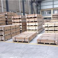 铝板、铝卷、铝排、铝棒、铝管、铝型材