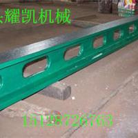 供应铸铁平尺