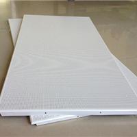 供应平面铝扣板,冲孔铝扣板,铝扣板尺寸