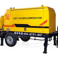 长沙哪里有小型输送泵卖