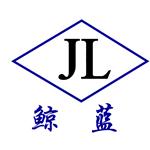 南京鲸蓝环保设备制造有限公司