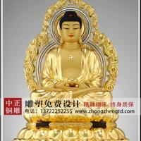 贴金铜释迦牟尼坐像 大型铜佛像生产厂家