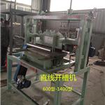 济南华明机械设备厂