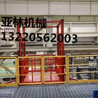 北京升高4米升降机价格 4米升降平台厂家