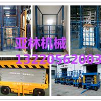 上海导轨式升降机生产厂家哪家好 可升高
