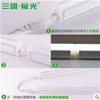河南郑州三雄极光照明供应丽致16W14WT5支架