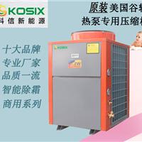 供应柳州桂林5匹空气能热水器价格/包安装