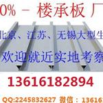 上海代博机电设备有限公司