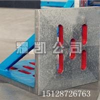 供应T型槽弯板