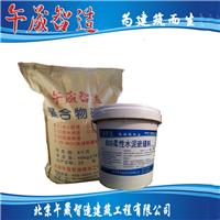 伊春聚合物防腐修补砂浆价格