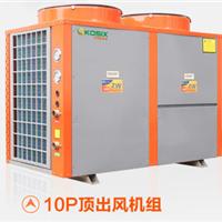 柳州空气能热水器十大品牌-科信