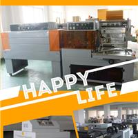 供应南京全自动铝型材木地板包装封切机机