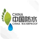 哈尔滨市防水材料厂