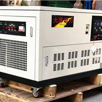 10kw汽油发电机组静音式噪音小
