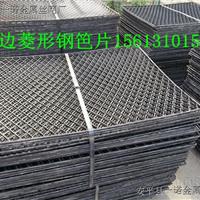 南京工地建筑钢笆片规格@脚手架钢笆网报价