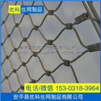 供应手工编织卡扣型不锈钢丝绳桥梁防抛网