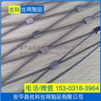 厂家定制手工编织不锈钢丝绳防鸟网