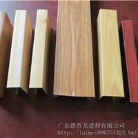 铝方通,木纹铝方条,铝格栅,广东铝方通