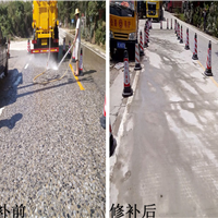 眉山道路修补料 水泥混凝土路面修补砂浆厂家