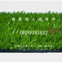 幼儿园草坪,幼儿园人工草皮